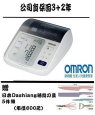 【贈日本Dashiang刀具組】OMRON歐姆龍血壓計 HEM-7310 HEM7310(內含變壓器) 熊賀康醫材