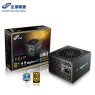 FSP 全漢 HGD650 黑爵士D 650W 80Plus 金牌 電源供應器