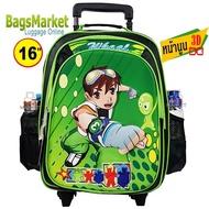 """9889shop🔥🎒Kid's Luggage 16"""" (ขนาดใหญ่-L) Wheal กระเป๋าเป้มีล้อลากสำหรับเด็ก กระเป๋านักเรียน รุ่น Benten-3D (ขนาดใหญ่)กระเป๋าเดินทาง กระเป๋า เดินทาง 20 นิ้ว ผ้า คลุม กระเป๋า เดินทาง กระเป๋า เดินทาง 24 นิ้ว กระเป๋า ลาก กระเป๋า เดินทาง ยี่ห้อ ไหน ดี กระเป๋"""