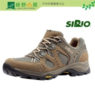 SIRIO 日本 男 GTX 短筒登山防水健行鞋 戶外鞋 登山鞋  棕 PF116 綠野山房