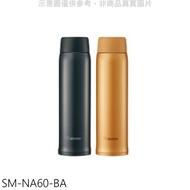象印【SM-NA60-BA】600cc旋轉超輕量(與SM-NA60同款)BA黑色保溫杯