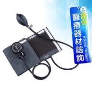 Spirit精國 CK-110 錶式血壓計_錶式系列-專業小型攜帶式-手動充氣 二級