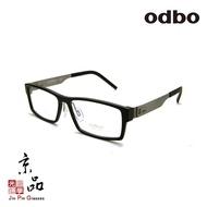 【odbo】1786 C52 亮黑 霧銀色 金屬複合框 日本設計款 鈦金屬 光學鏡框 JPG 京品眼鏡
