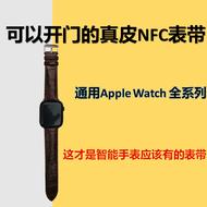 ใช้ Applewatch Apple นาฬิกาการ์ดทางเข้าหนัง NFC สายคล้อง Iwatch654321ประตู