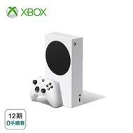 【Microsoft Xbox】 (組合包) Xbox Series S主機+Xbox Game Pass Ultimate 3個月實體卡2張 RRS-00020