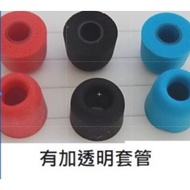 可用於 AVIOT TE-D01g TE-D01d TE-BD21f WE-BD21d 的 通用 記憶海綿套 耳帽 耳塞