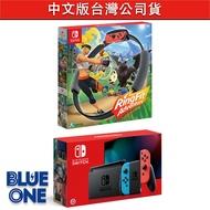 全新現貨 健身環大冒險 + switch主機 電力加強版 台灣公司貨 Nintendo Switch