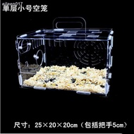Hamster Cage Acrylic Transparent Hamster Cage Hamster Nest Feeding Box