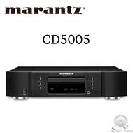 Marantz 馬蘭士 CD5005 CD播放機 CD唱盤 Hi-Fi立體聲 聊聊議價 公司貨 保固一年