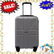 SALE!!! ทราเวลเซีย กระเป๋าเดินทาง ขนาด 20 นิ้ว รุ่น RE1191 สีม่วง  แบรนด์ของแท้ 100% หมวดหมู่สินค้ากลุ่ม กระเป๋าเดินทาง ใบเล็ก กลาง ใหญ่ พอดี กระเป๋าล้อลาก