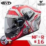 加贈深墨片 KYT 安全帽 NF-R #16 紅 炸彈 選手彩繪 內墨片 雙D 內鏡 全罩式 NFR 耀瑪騎士機車部品