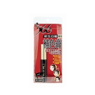 566新生白髮專用補色膏-自然黑10g