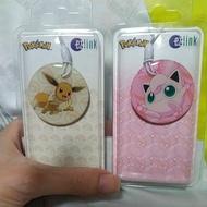 Pokemon Series Ezlink Charm