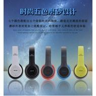 【Fun心玩】限時優惠 P47 NCC安全檢證合格 無線藍芽耳機 摺疊 無線 藍芽 耳機 摺疊 耳罩 有線+無線藍牙二用