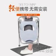 坐便器坐便椅老人可摺疊孕婦坐便器家用蹲廁座便椅子簡易便攜式行動馬桶HM 衣櫥秘密