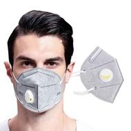 帶閥門KN95三層日常防護口罩防灰塵防臭防花粉耳掛式面罩 灰白來貨隨機發(非獨立包裝)1個/5個/10個/20個/50個
