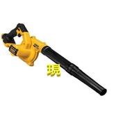 ㊖ 現代人㊖DEWALT 得偉 18V 鋰電調速吹風機機身 DCE100 單主機鋰電吹風槍