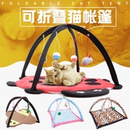 寵物吊床寵物貓咪甲殼蟲帳篷寵物用品貓咪玩具吊床貓玩具貓爬架 愛麗絲LX