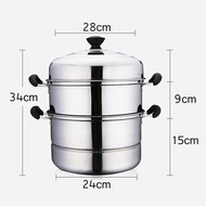 Best Quality 3 layer Stainless steamer  Cookware Multi-functional,THICKENING stainless-steel handles permanently secured with stainless-steel rivets triple Steamer Induction Dim Sum Steam Steaming Pot Cookware For Home Kitchen Siomai