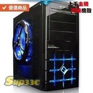 微星 GTX1060 GAMING VR X 6G 曜越 TPG 750W 金牌 9A1 CS GTA5 英雄聯盟 電競