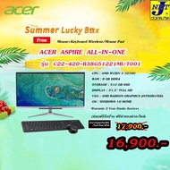 ACER ASPIRE  ALL-IN-ONE (ออลอินวัน)  C22-420-R38G51221MI/T001