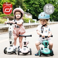 SCOOT AND RIDE 奧地利Cool飛 二合一滑步車 - 多款可選 SCOOT AND RIDE