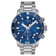 TISSOT 天梭錶 Seastar 1000 海洋之星300米潛水計時標45mm T1204171104100夜光顯示