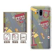 【反骨創意】Google 全系列 彩繪防摔手機殼-世界旅途-昭和町(Pixel5/Pixel4a 5G/Pixel4XL/Pixel4)
