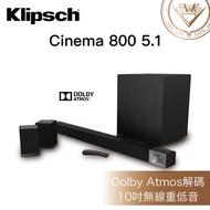Klipsch Cinema 800 5.1劇院組Soundbar