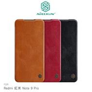 強尼拍賣~NILLKIN Redmi 紅米 Note 9 Pro 秦系列皮套