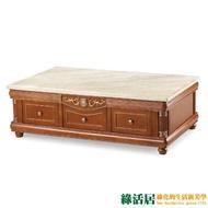 【綠活居】馬托米    時尚5尺雲紋石面大茶几(附贈收納椅凳2張)