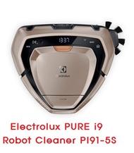 ◀Electrolux▶ PURE i9 robot cleaner PI91-5S / robotic vacuum / Camera + 2 laser = 3D vision system