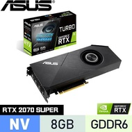 ASUS華碩 GeForce TURBO-RTX2070S-8G-EVO 顯示卡