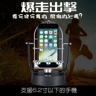 USB供電手機支架 金屬計步器 走路機刷步器 搖步機 計步器 計步機 現貨