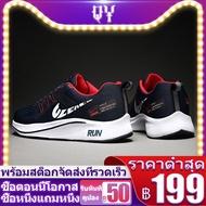 QY 2020 รองเท้าผ้าใบรองเท้าผ้าใบรองเท้าผู้ชายร้องเท้าผ้าใบผู้ชายรองเท้าทำงาน ผญรองเท้าผ้าใบเกาหลีร้องเท้าผู้ชายรองเท้าผ้าใบดำรองเท้าแฟชั่นญรองเท้ากีฬาชายรองเท้าคัชชูรองเท้าผ้าใบชายรองเท้านักรียนรองเท้าผ้าใบผู้ชายรองเท้าผ้าใบสีขาว