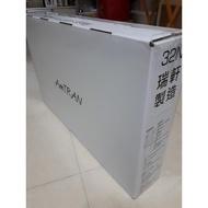 瑞軒AmTRAN 32型 HD顯示器 32N(全新,免運費)