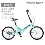 2020 foldable bicycle women light portable bicycle small wheel variable speed to work 20 inches 16 a