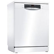 【得意家電】德國 BOSCH 博世 SMS45IW00X 獨立式洗碗機(13人份)