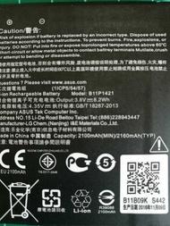 【保固一年】ASUS ZenFone C ZC451CG 原廠電池B11P1421 2100mAh手機內置電池