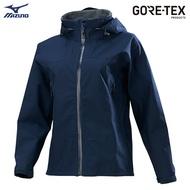 女款單層GORE-TEX防水透氣外套 B2JE9X1014(深丈青)【美津濃MIZUNO】