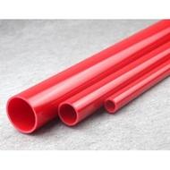 紅色 PVC-U 4分/6分/1吋/1.2吋/1.5吋系列水管  DIY配件 魚菜共生 水族