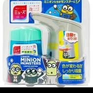 MUSE自動感應泡沫給皂機/洗手乳 小小兵 802078