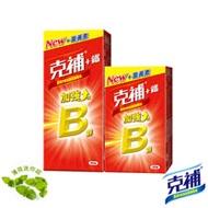 【克補】B群+鐵 共90錠