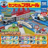 12個一組 日本正版 PLARAIL小火車 假日旅程篇 扭蛋 轉蛋 PLARAIL 玩具車 889431A 889431B