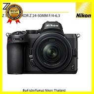 NIKON Z5 + NIKKOR Z 24-50MM F/4-6.3 (สินค้าประกันศูนย์ Nikon Thailand) เลือก 1 ชิ้น อุปกรณ์ถ่ายภาพ กล้อง Battery ถ่าน Filters สายคล้องกล้อง Flash แบตเตอรี่ ซูม แฟลช ขาตั้ง ปรับแสง เก็บข้อมูล Memory card เลนส์ ฟิลเตอร์ Filters Flash กระเป๋า ฟิล์ม เดินทาง