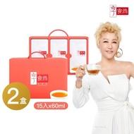 【享食尚】滴雞精15入(60ml/入)X2盒 TVBS 藍心湄