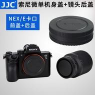 JJC适用索尼微单A6300 a6000 a6500 A5100机身盖镜头后盖A7R/A7S/A7/A7M2/A7RII/A7RM4/M3/A6400/A6100/A6600