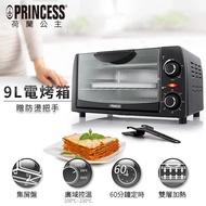 PRINCESS荷蘭公主 9L溫控電烤箱 112363 公司貨1年保固