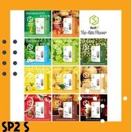 ❤💕🌹 Original Refill Springtime SP2S Transparent Vape Pod