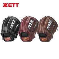 ZETT  550系列棒壘手套  BPGT-55027